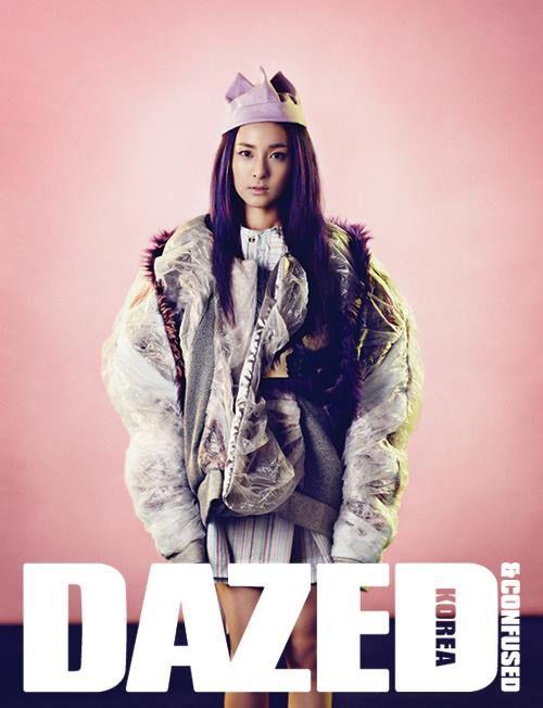 2ne1-dara-dating-scandal