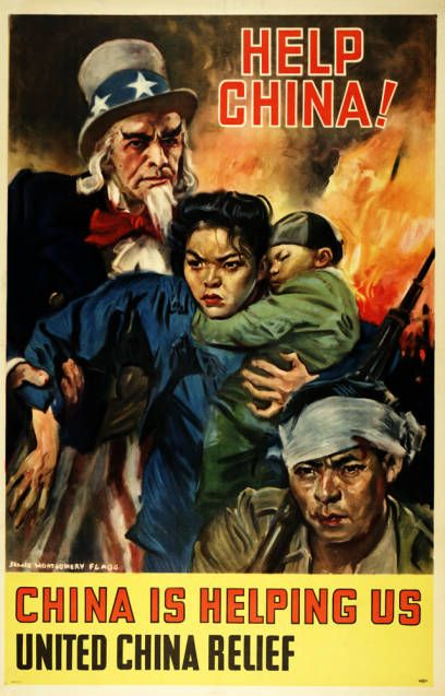Military Poster / Print: Help China! China is... | Pritzker Military Museum & Library | Chicago