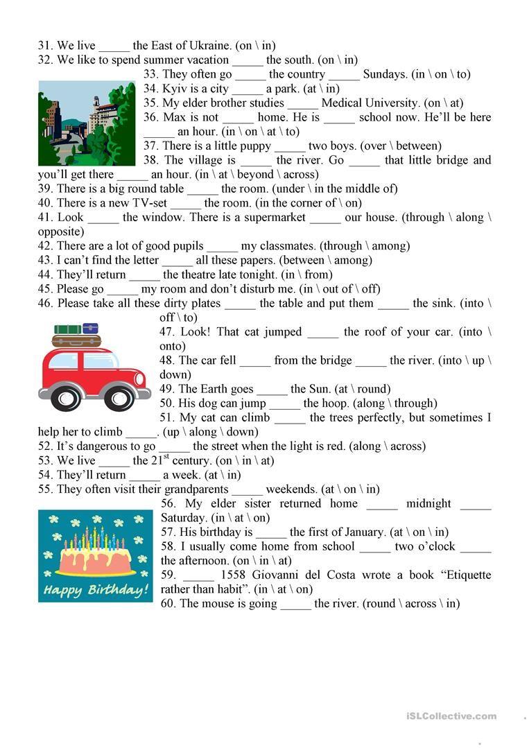 Prepositions Practice worksheet Free ESL printable