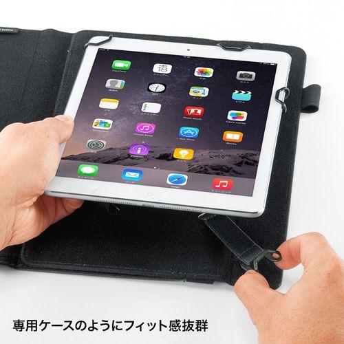 e715e8452d PDA-TABGST10C タブレットPCマルチサイズケース(10.1型・スタンド機能 ...