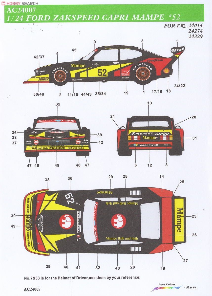 Zakspeed Ford Capri Turbo Mampe Ford Capri Ford Racing Ford