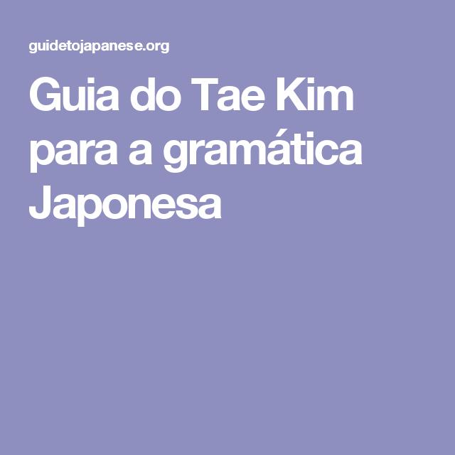 Guia do Tae Kim para a gramática Japonesa