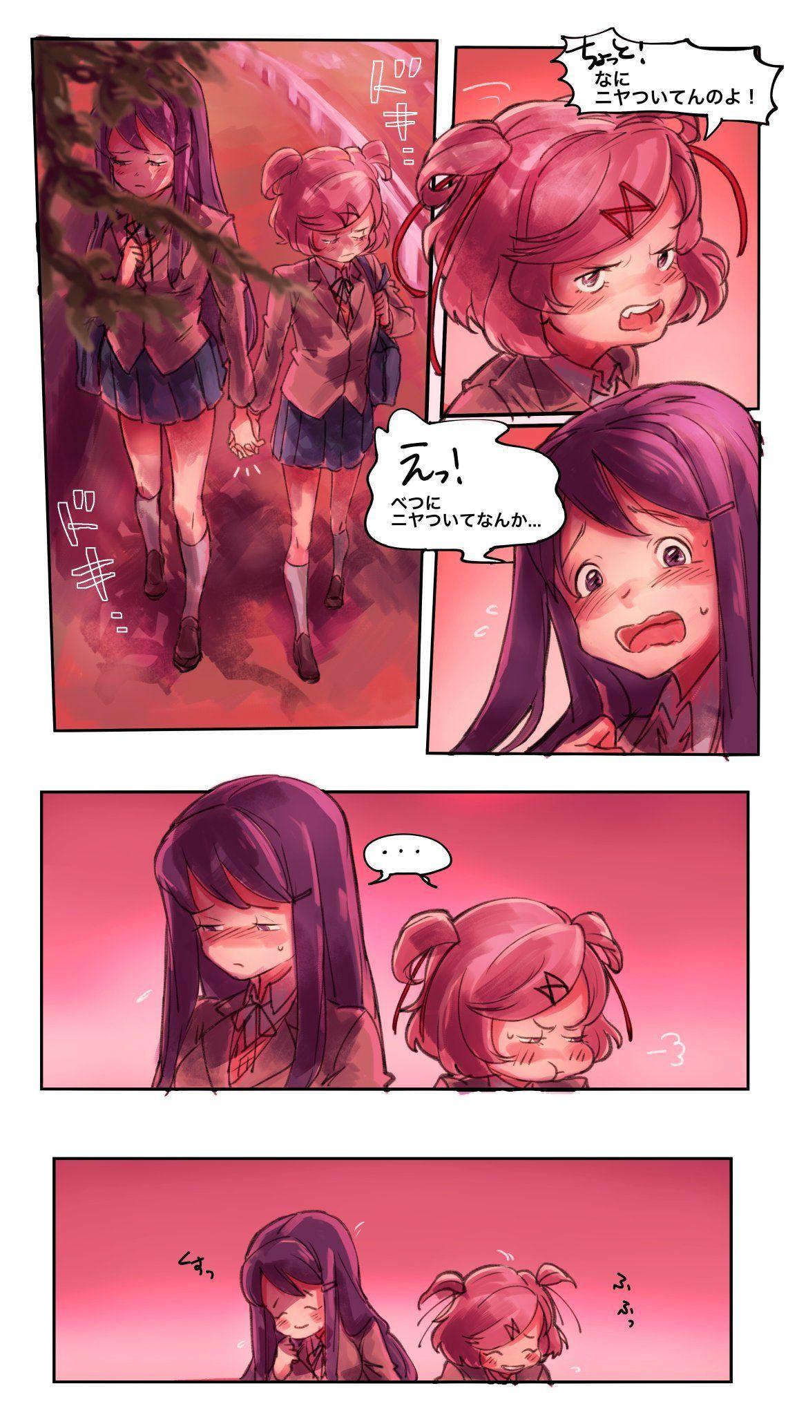 Sakura comics xxx