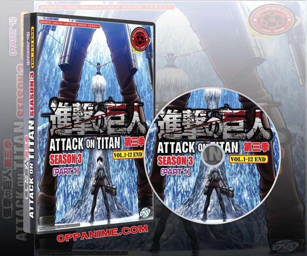 ATTACK ON TITAN SEASON 3 (PART 1) VOL.112 END ANIME DVD