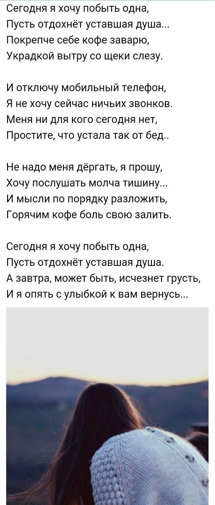 Utihnet Bol S Izobrazheniyami Mudrye Citaty Vdohnovlyayushie
