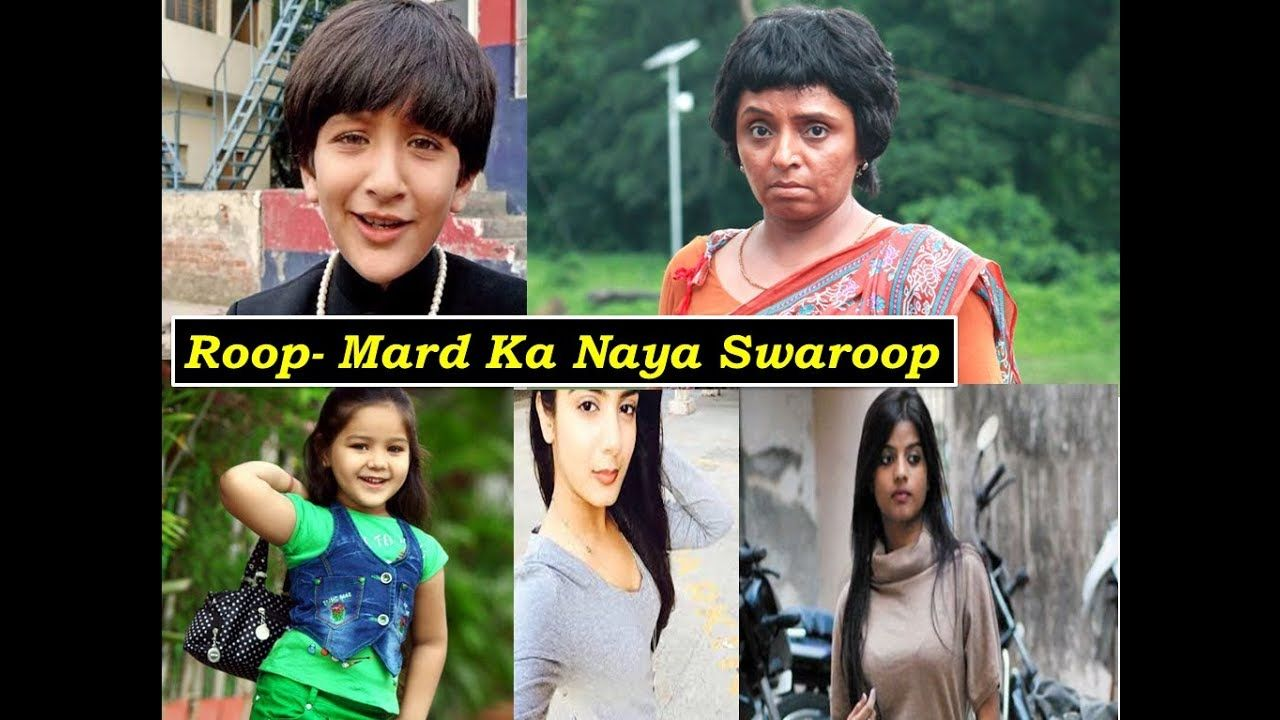 Meet the Star Cast With Their Real Name Of Roop-