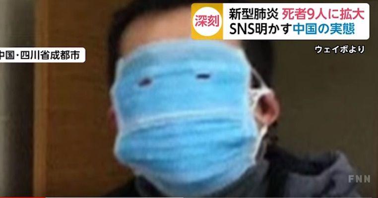 斬新すぎるぜ 笑 その手があった か 使い方は無限大 8選 面白い画像 マスク 笑