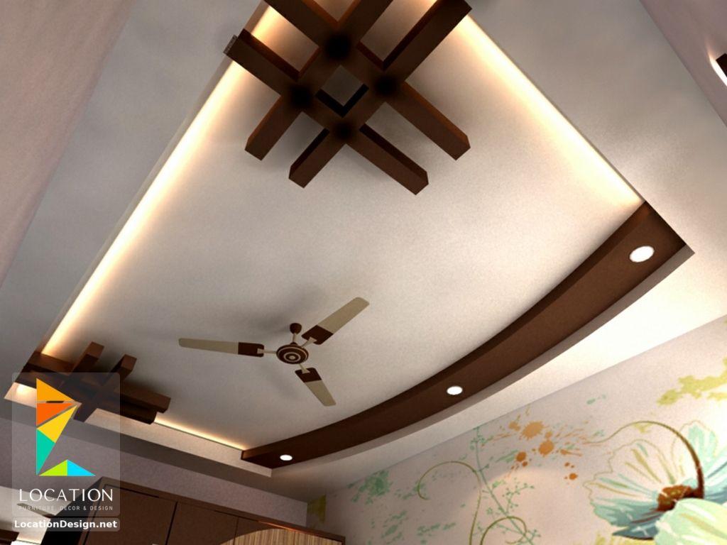 احدث افكار ديكور جبس اسقف الصالات و الريسبشن 2017 2018 Pop Ceiling Design Ceiling Design Gypsum Ceiling Design