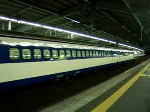 Shinkansen Series 0/0系新幹線・新神戸駅(1) - YouTube