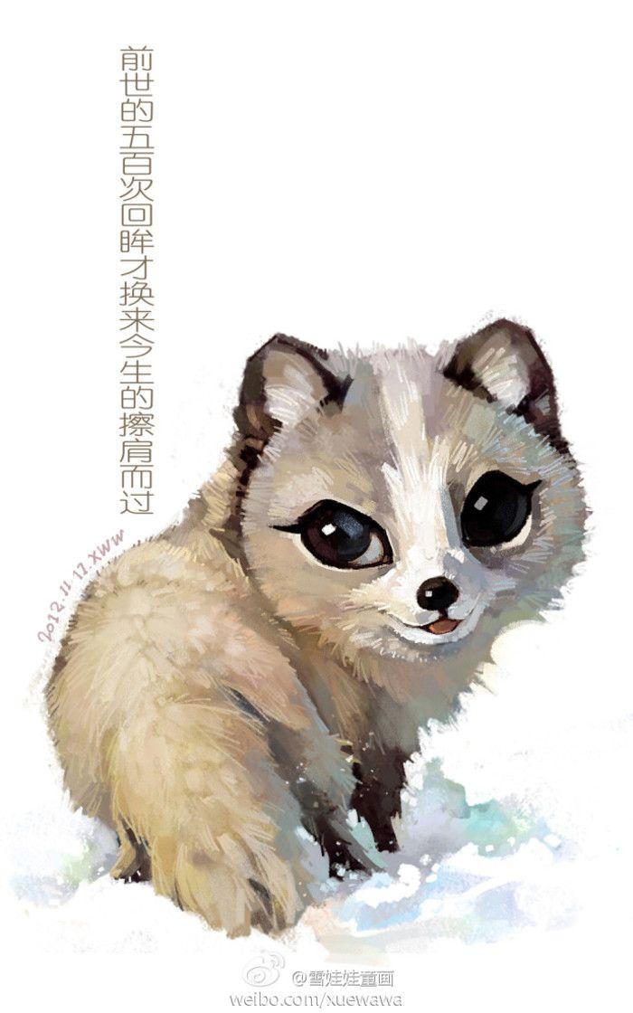 """【#每日一涂 by 雪娃娃# 】20121116——""""每日一涂""""不知不觉都一年了,谢谢大家的一直以来的支持,雪娃娃会继续带给大家更多可爱的小动物"""
