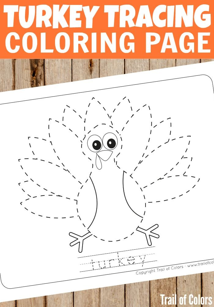 Cute Turkey Tracing Coloring Page for Kids | Thanksgiving, School ...