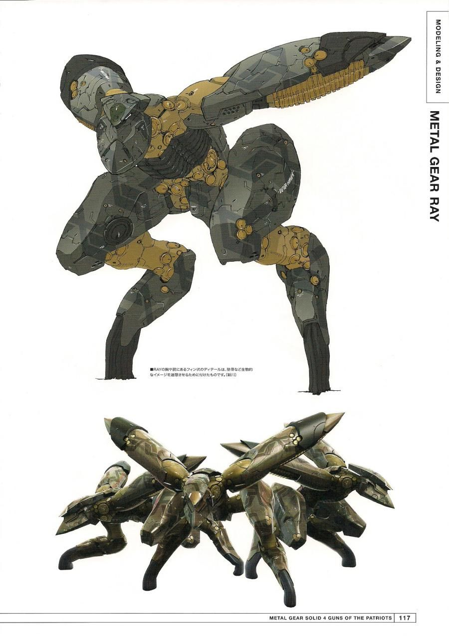 Metal gear ray manned metal gear metals and metal for Metal concept