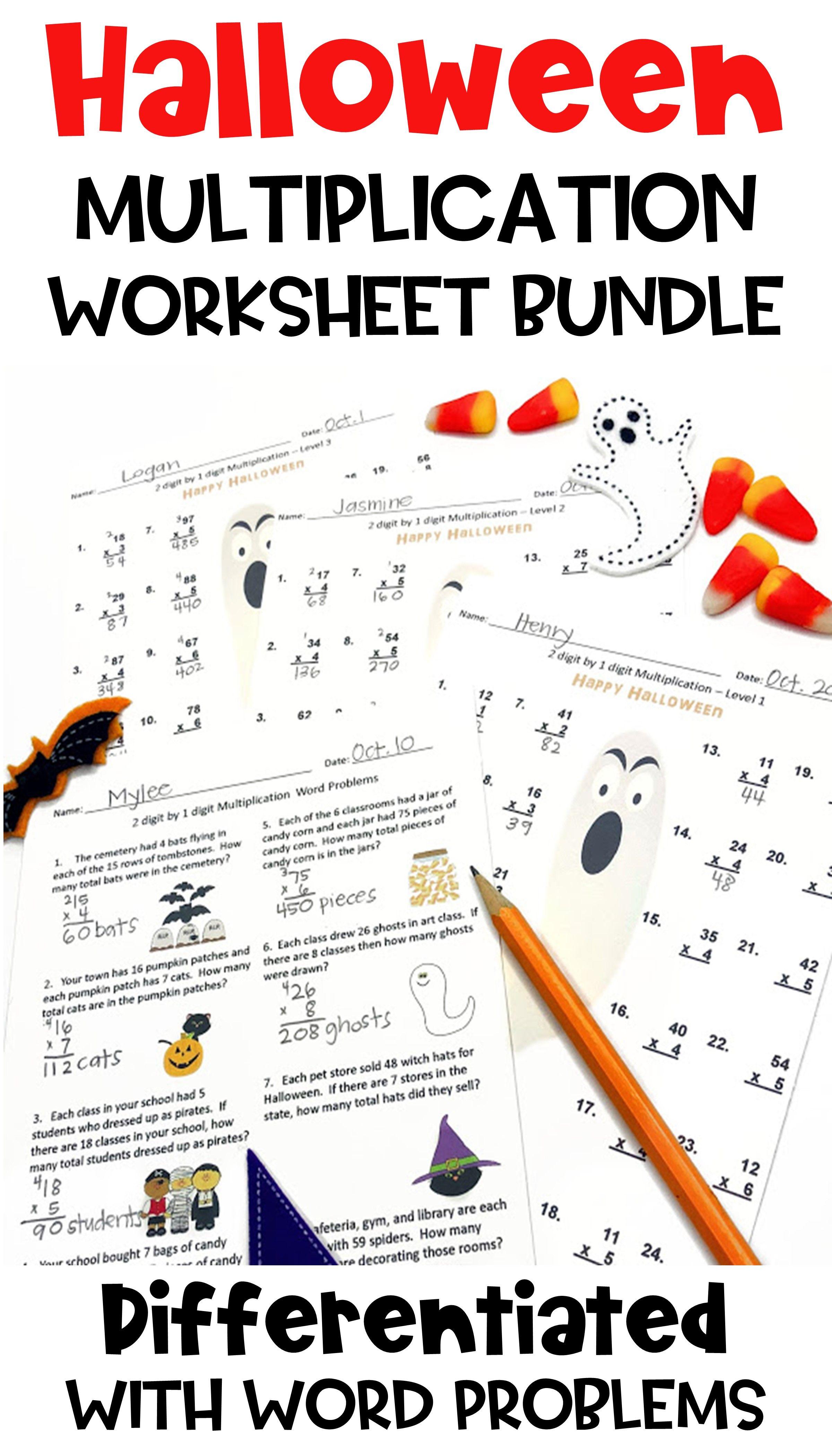 Halloween Math Multiplication Worksheet Bundle
