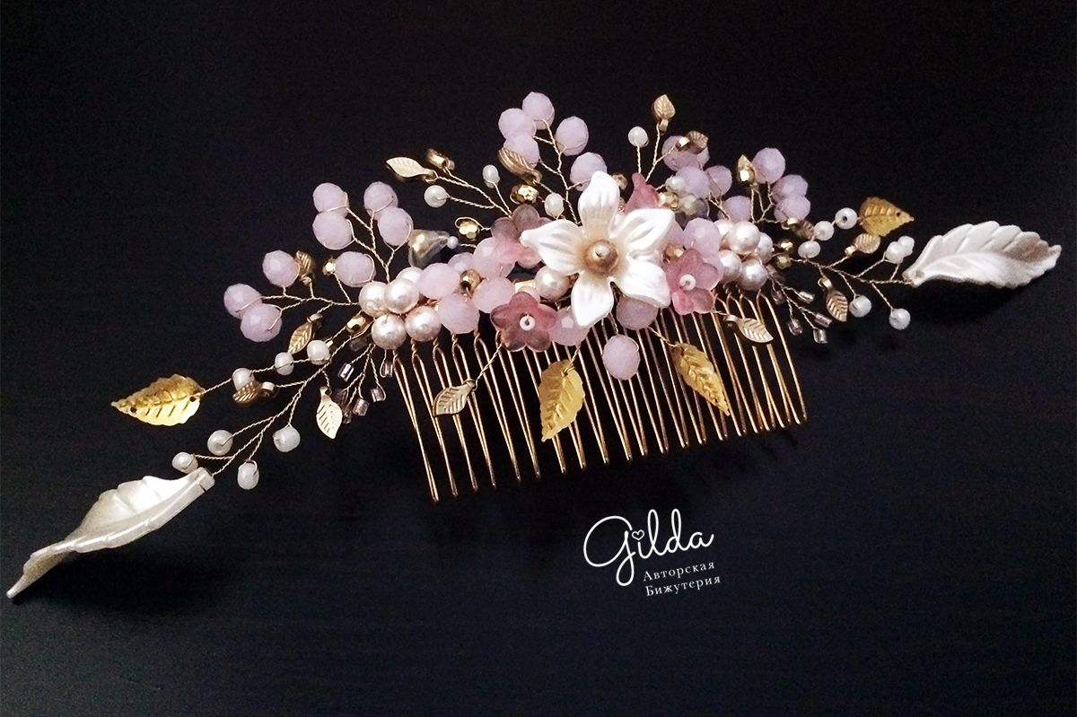 In the new diy tutorial you will learn how to make amazing hair in the new diy tutorial you will learn how to make amazing hair accessory golden bridal hair comb to create the decoration we will use wire beads junglespirit Choice Image
