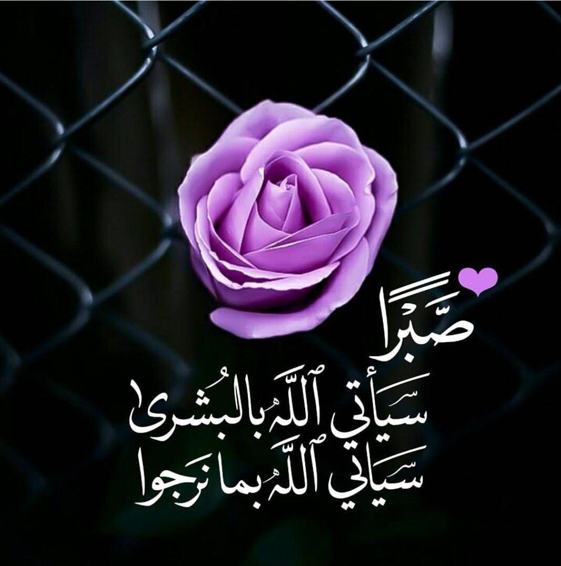 عبارات اسلامية مؤثرة Islamic Quotes Wallpaper Muslim Quotes Islamic Quotes