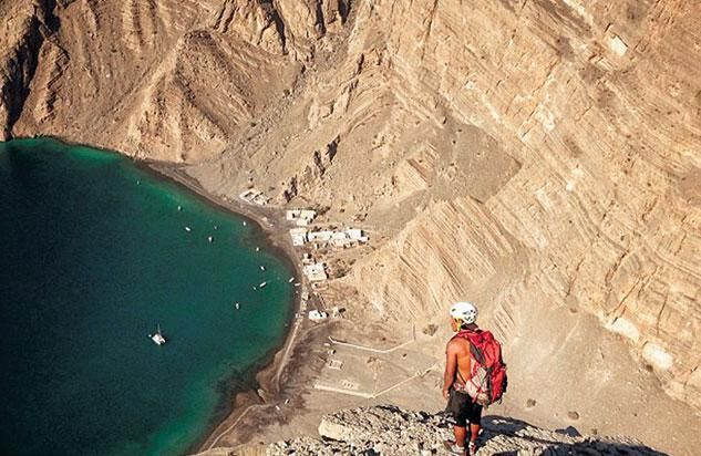 Oman – überwältigende Aussichten.