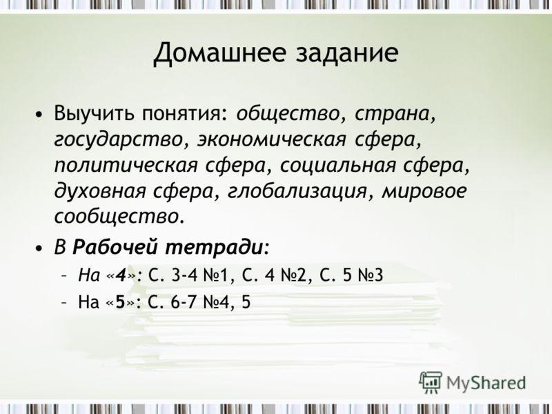 Allsoch.ru готовые домашние задания 3 класс
