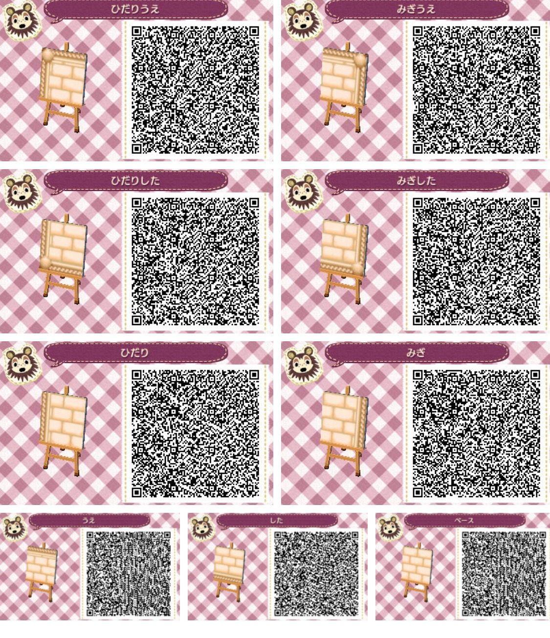 Códigos QR de suelos (1) — Fan Animal Crossing