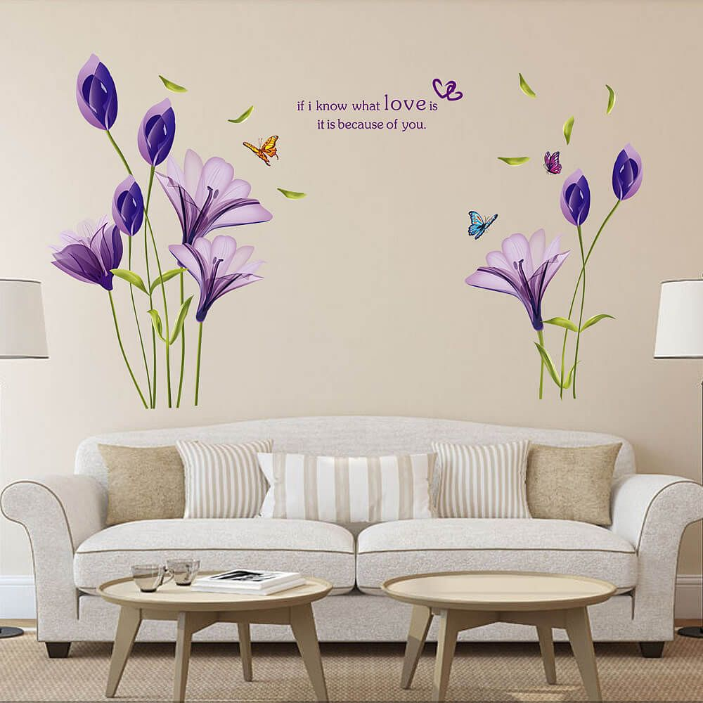 Warm Romantic Purple Lily Flower Wall Stickers Home And Garden