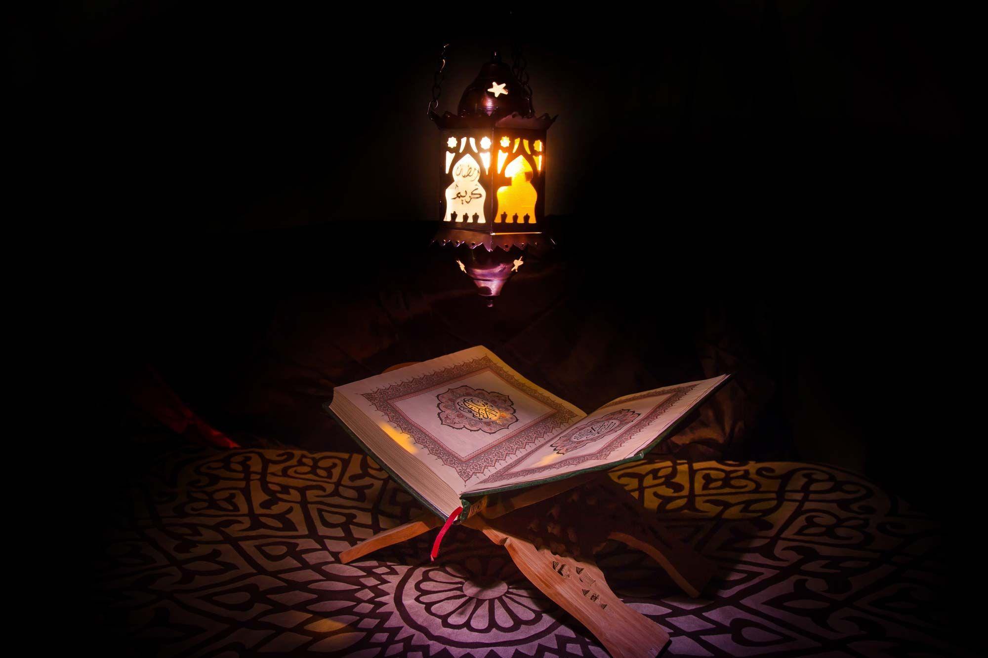 Imam Ali center in Stockholm plans Ramadan 2021 Quran contest