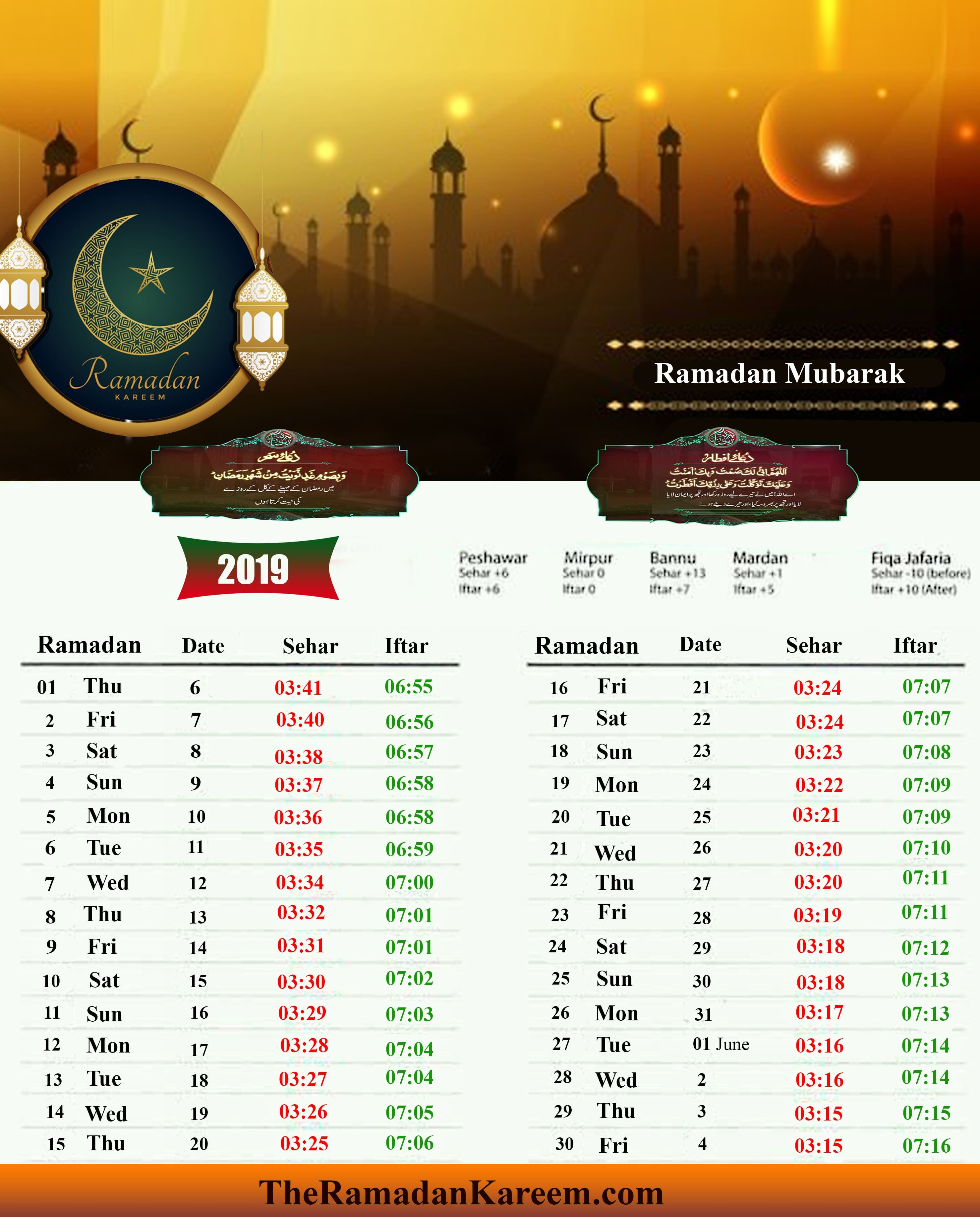 Ramadan Calendar 2019 Pakistan Timetable Prayer Fasting Time Sahar O Iftar Timing Ramadan Prayer And Fasting Prayers