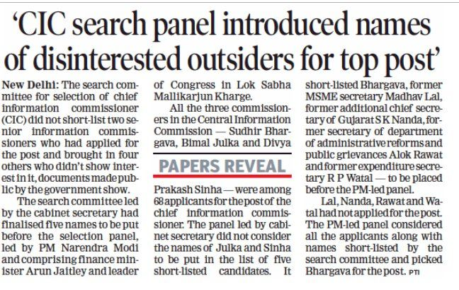 Cic Search Panel Introduced Names Of Disinterested Outsiders For
