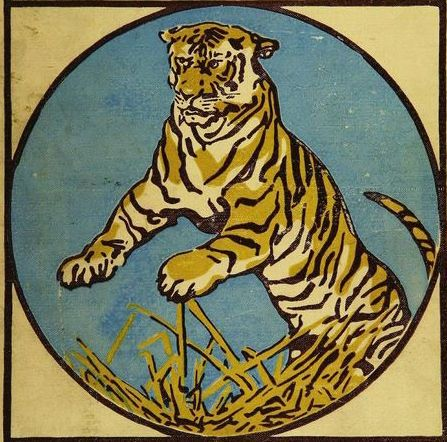 Tiger in a blue circle. The wild beasts of the world. 1909. Cover art.