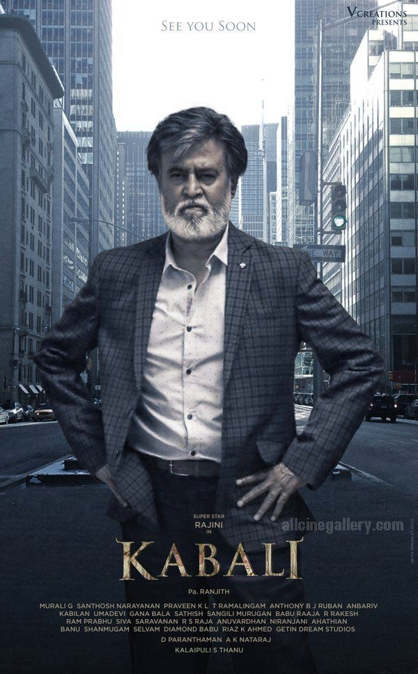 Image result for kabali poster