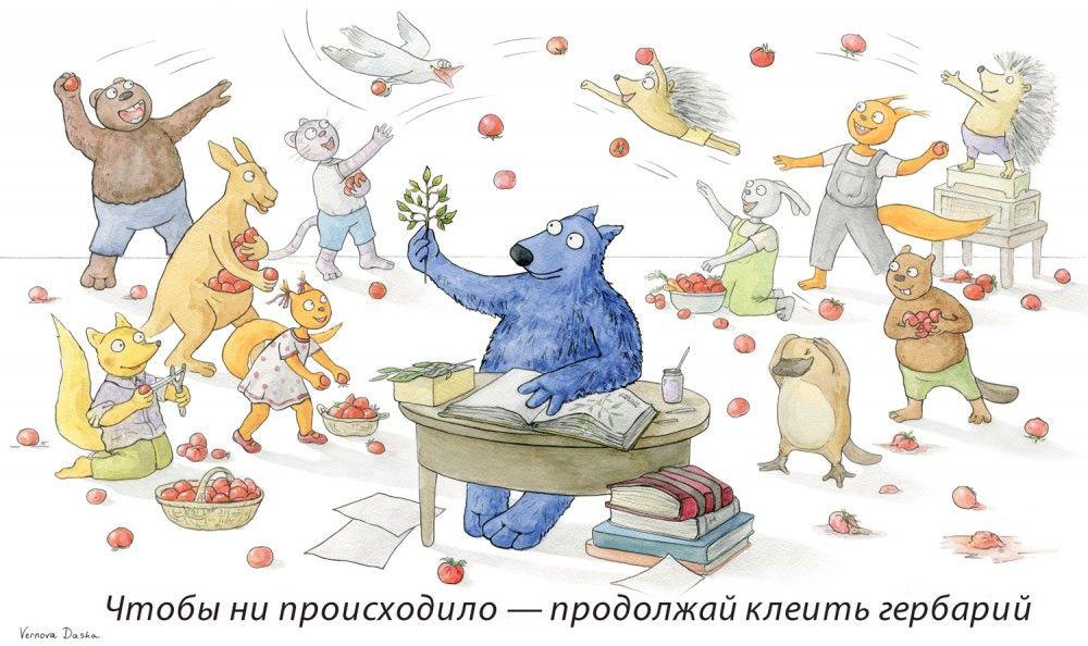 http://ic.pics.livejournal.com/vernova_dasha/34830392/258370/258370_1000.jpg