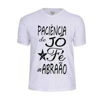 5918b0ea9 Camisas Camisetas Jesus Deus Frases Gospel Evangelica Fé Mais