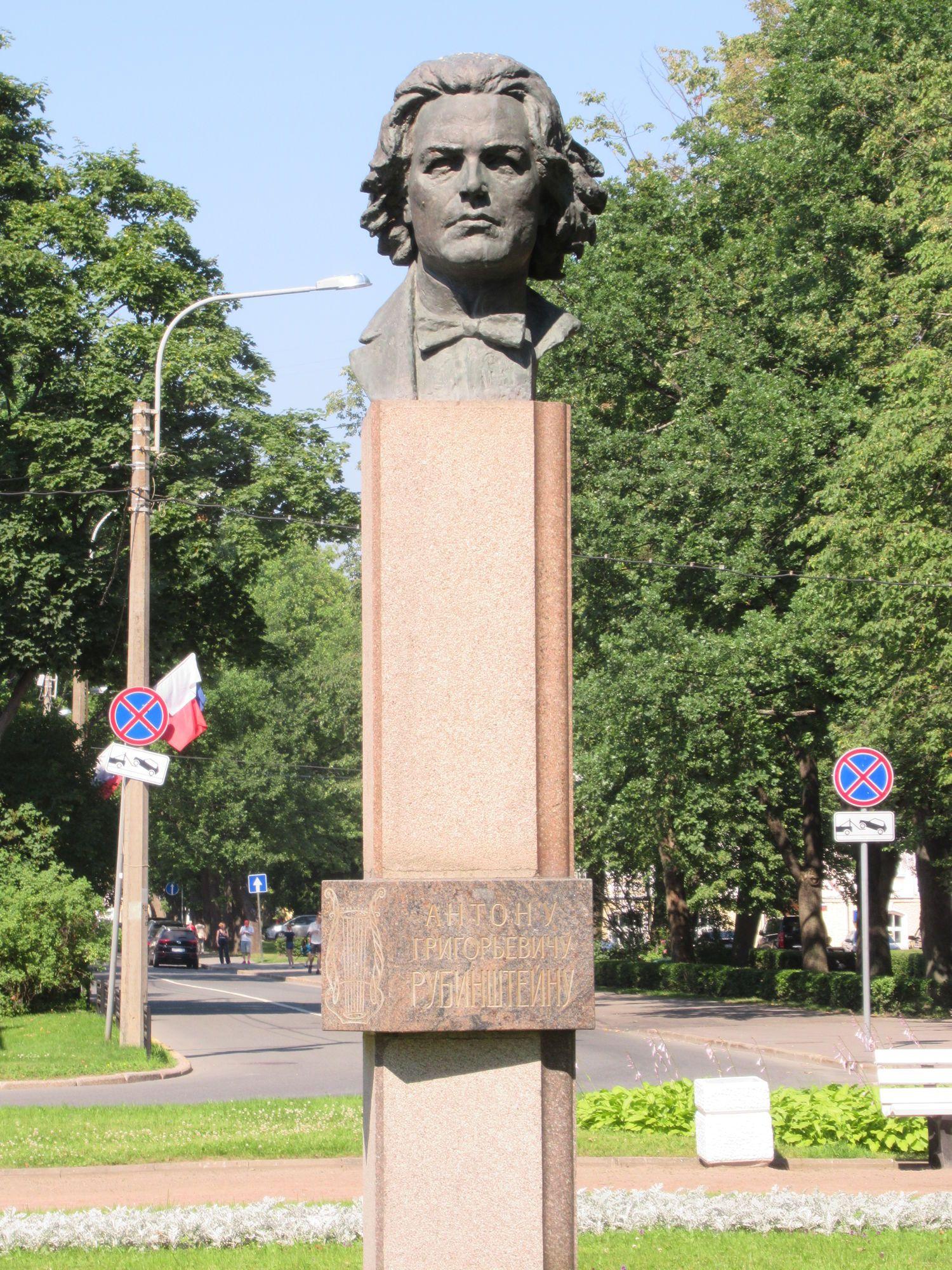 Памятник рубинштейну в петергофе фото