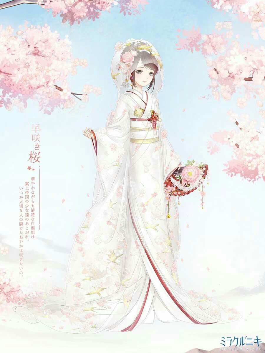 Japan wedding nstt pinterest japan weddings and anime