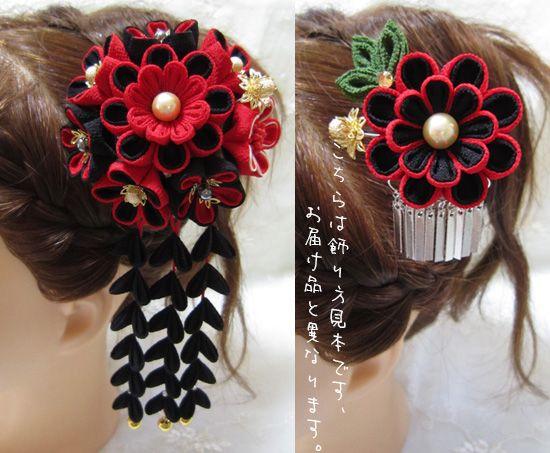 Katumi Made つまみ細工の簪 かんざし 髪飾り つまみ細工のshop つまみ細工の簪 かんざし 赤と黒の簪 花のかんざし つまみ細工 細工