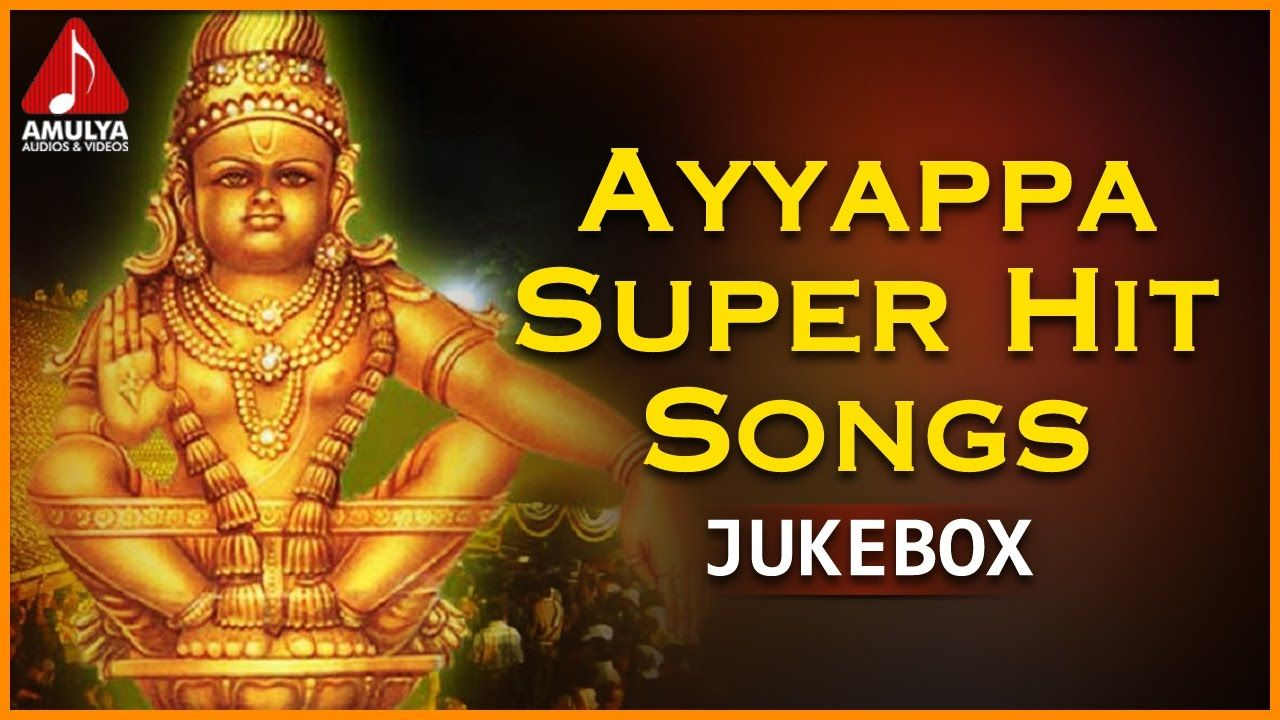 Ayyappa Super Hit Songs Collection Telugu Devotional Folk Songs Jukebo In 2020 Dj Remix Songs Beautiful Songs Devotional Songs