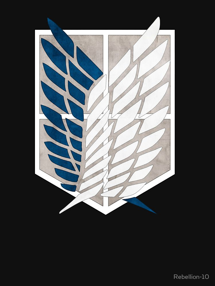 The Logo Of The Survey Corps From The Great Anime Attack On Titan