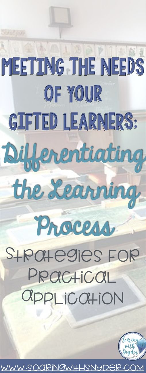 Meeting The Needs Of Gifted Learners Differentiating The Learning