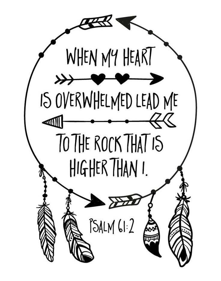 Bible verse print when my heart is overwhelmed lead me to the bible verse print when my heart is overwhelmed lead me to the rock that is sciox Choice Image