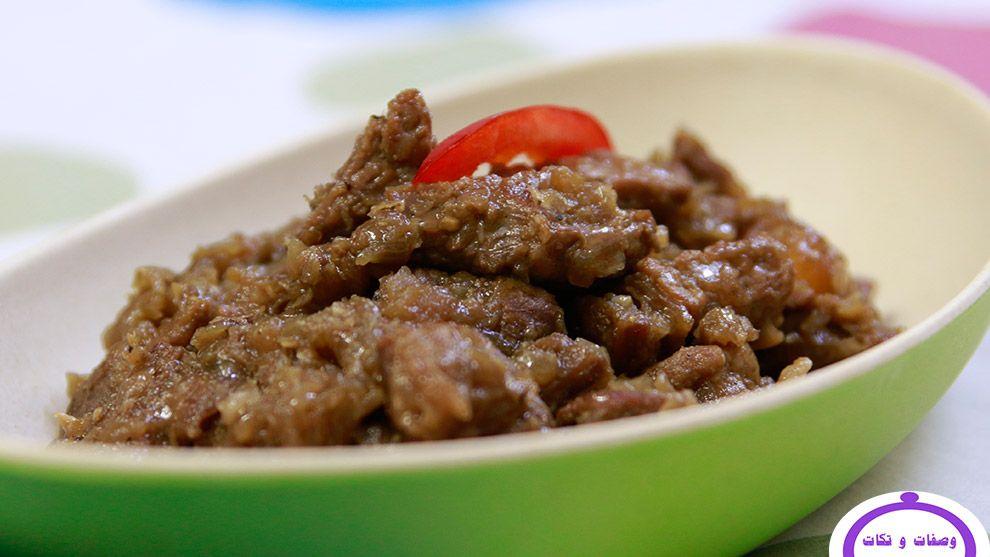 طريقة عمل كباب حلة مشروحة بالخطوات مع المقادير وصفات وتكات Food Meat Beef