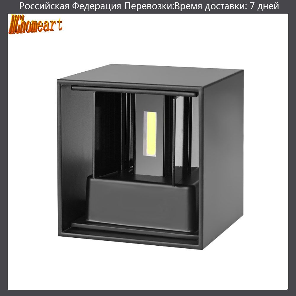 Hghomeart 7w Wireless Wall Lamp Led Lbedroom Contemporary