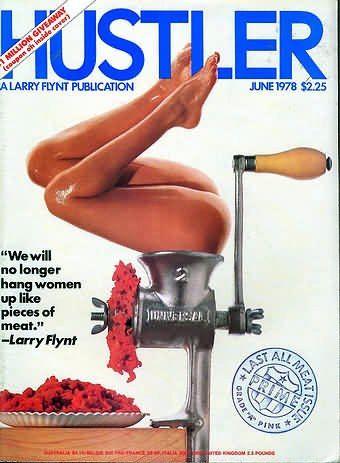 Lady gaga hustler magazine
