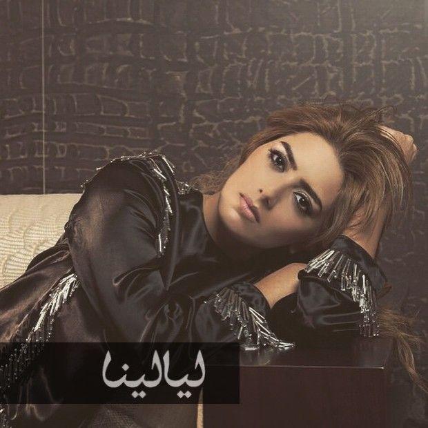 صورة هيا عبد السلام متألقة بزي الملكة Beautiful Women Women S Top