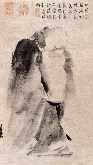 """Liang K'ai, L'immortel puis un extrait de """"L'Espace du rêve : mille ans de peinture chinoise"""" de François CHENG sur la laideur du sage"""