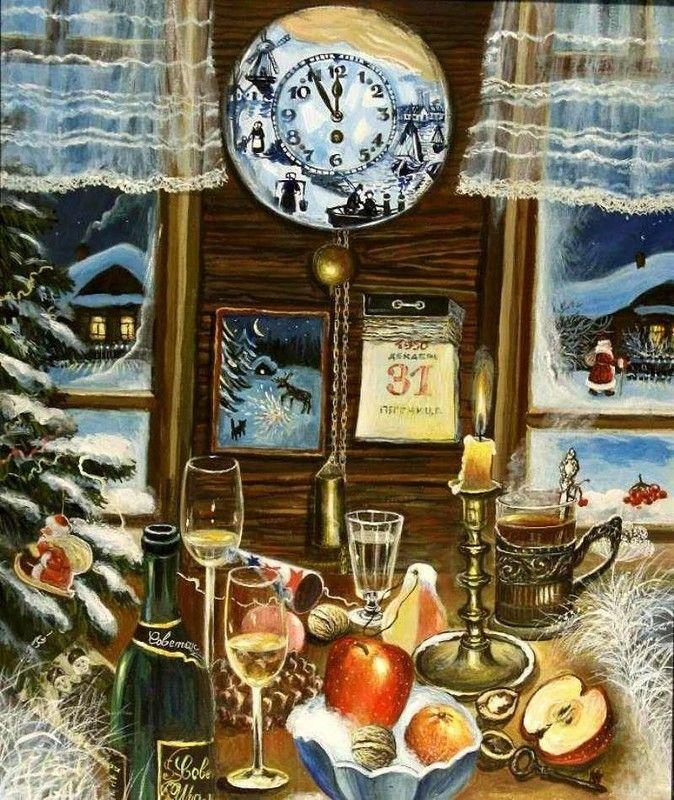 съемкам картинки уютные новогодние старинные самом деле это