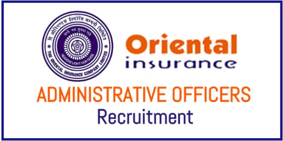 Oicl Recruitment 2017 Apply Now 300 Ao Jobs Government Jobs