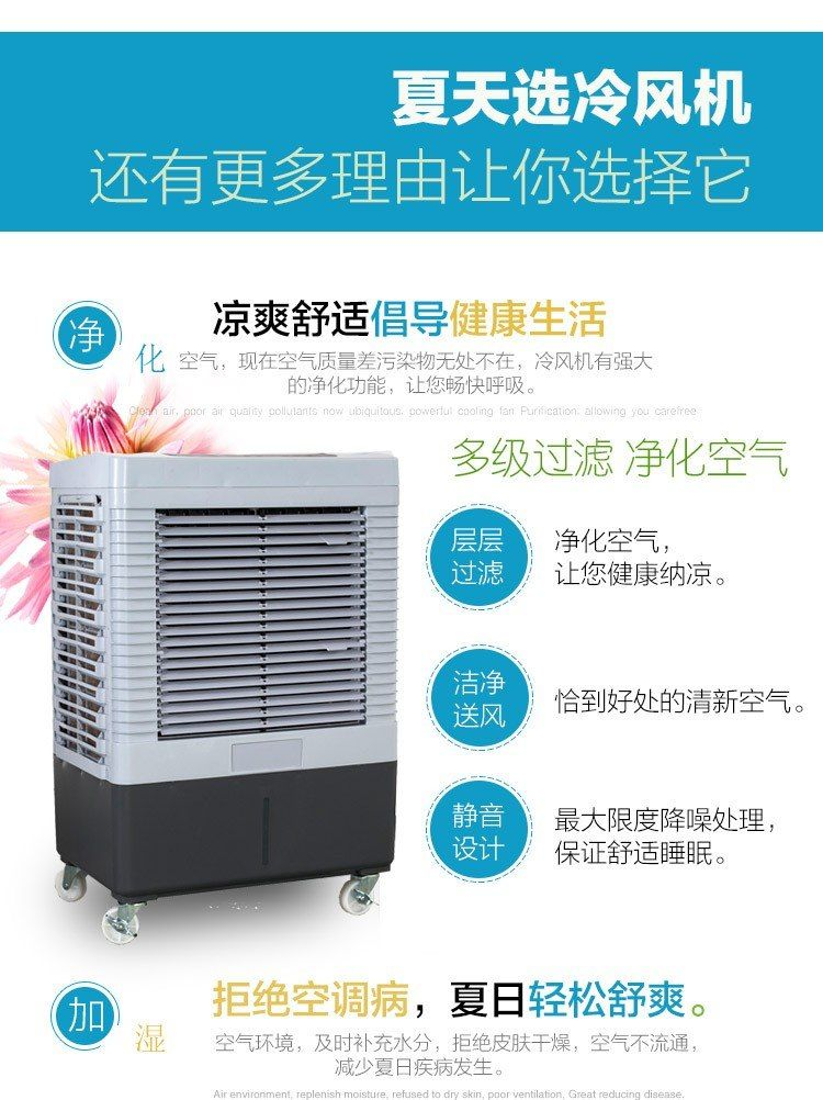 Dmwd Air Cooling Fan Portable Room Air Conditioning Cooler Floor Standing Electric Conditioner Fans Single Industry Moving Eu U Blog Wordpress Sitios