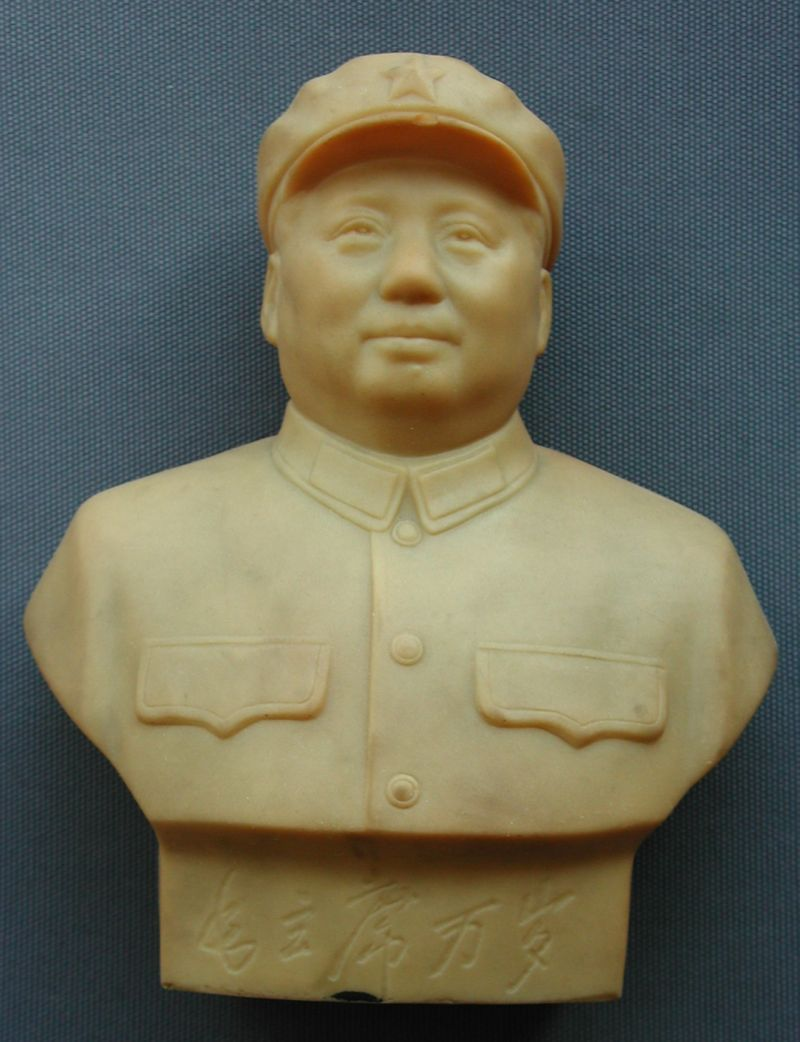 Chairman Mao Rubber Bust With Hat Revolution Art Chinese Culture Mao