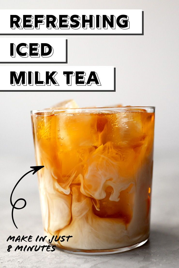 A Refreshing Iced Milk Tea Made With Black Tea Sweetened Condensed Milk And Half Half It S Sweet Creamy Milk Tea Recipes Milk Tea Condensed Milk Recipes