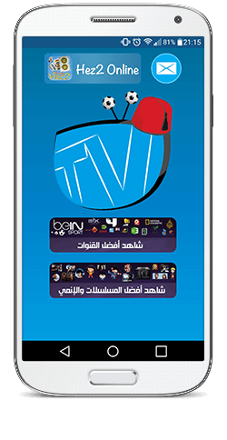 TV TÉLÉCHARGER APPLICATION GRATUIT MOBIKIM