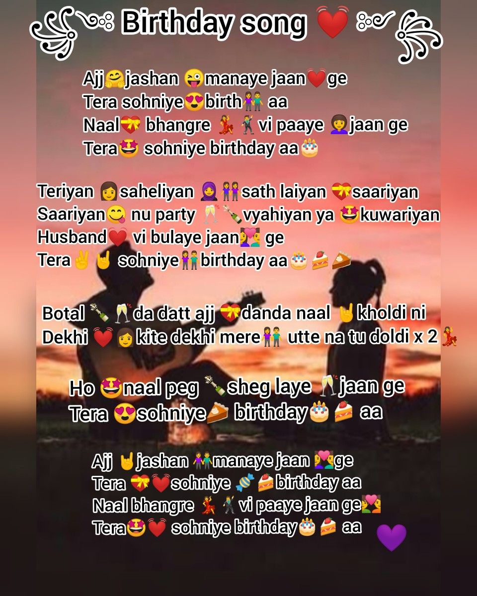 Birthday Song Happy Birthday Wishes Quotes Happy Birthday Best Friend Quotes Happy Birthday Bestie Quotes