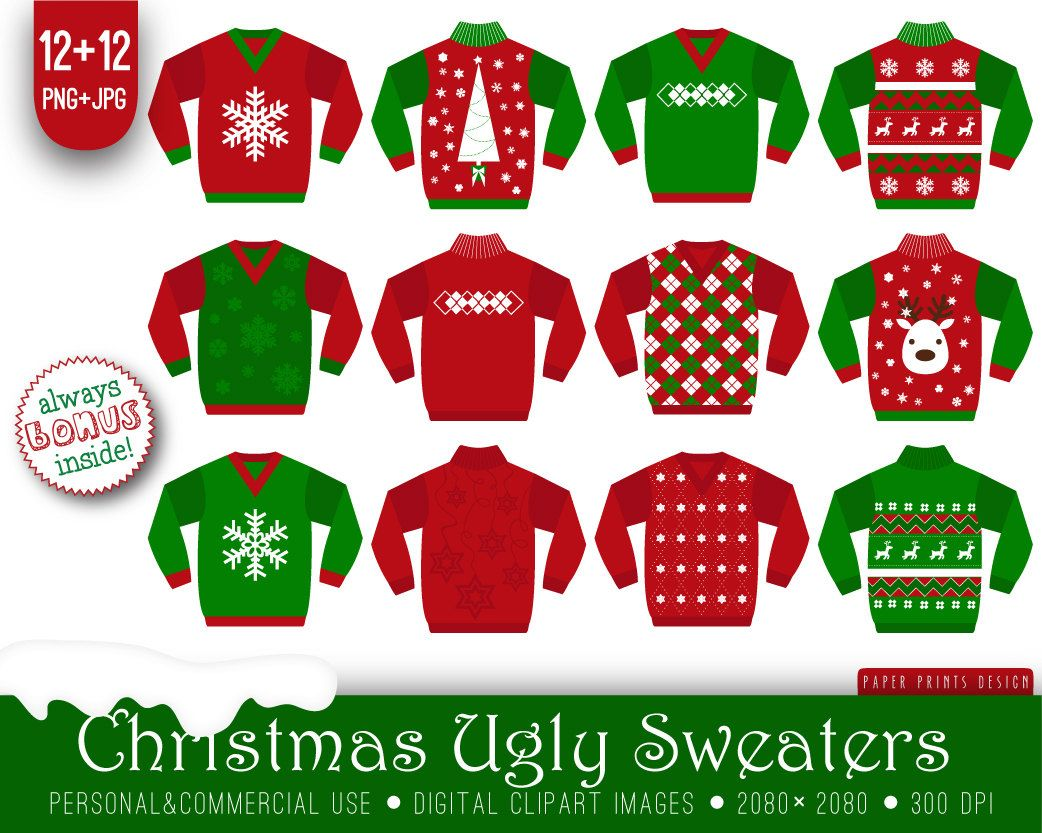 Ugly christmas sweater printable. Sweaters clipart white